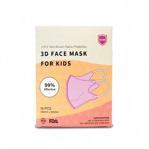 SDM 兒童3D口罩 (一盒10個)