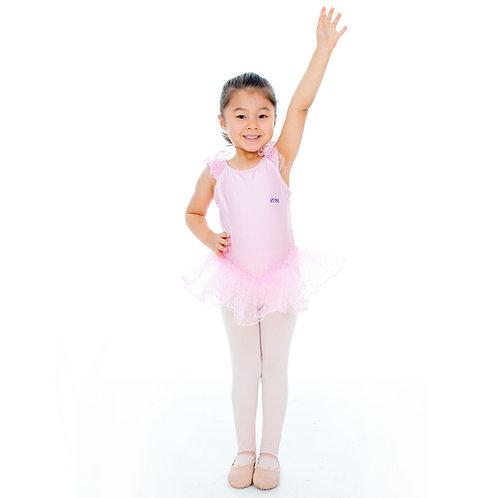 粉紅色背心連身舞裙