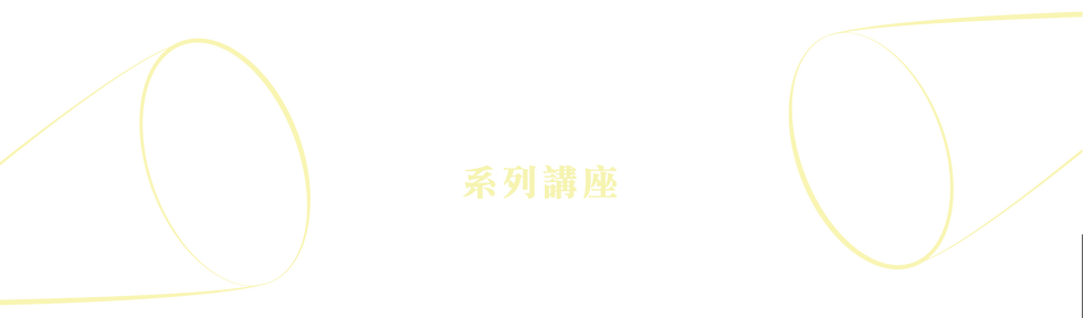 2020貧窮人的台北