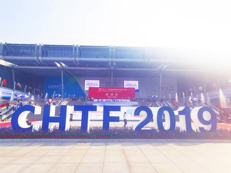 矽赫科技亮相第21届高交会,太赫兹智能光电产品引人瞩目