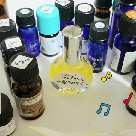 金子みすゞの香り