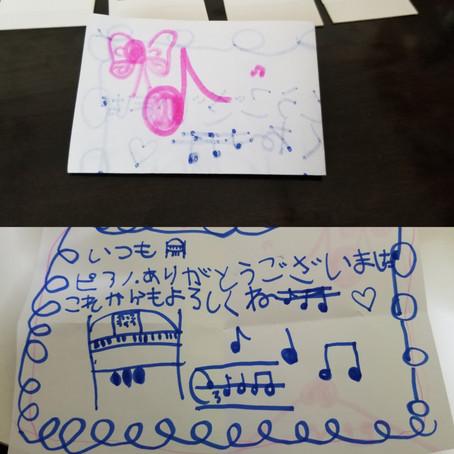 小さな生徒さんからのお手紙