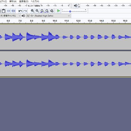 音声編集が出来るようになりました