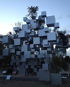 Sou-Fujimoto-aluminium-paris-41.png