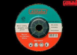 Grinding_Wheel_Inox_Alibaba-700x500_edit