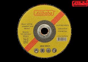 Cutting_Wheel_Metal_Alibaba-700x500_edit