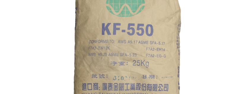Submerged Arc Flux  KF-550