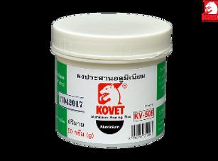 Aluminium_Flux_Powder_KV_508-700x500_edi