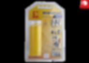 Pneumatic_Accessory_set_PAS_12-700x500_e