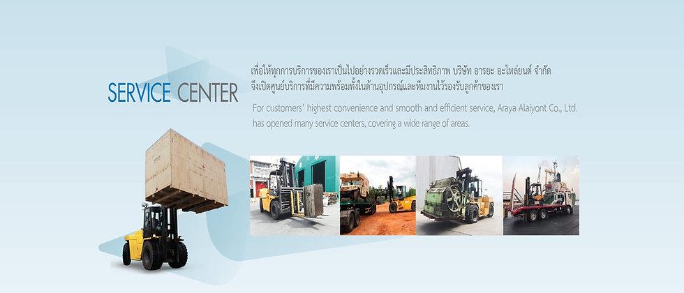 SERVICE CENTER 04.jpg