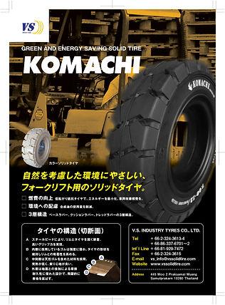 Komachi Brochure_Japan.jpg