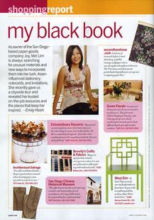 05.2005 | Lucky Magazine