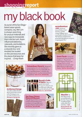 05.2005   Lucky Magazine