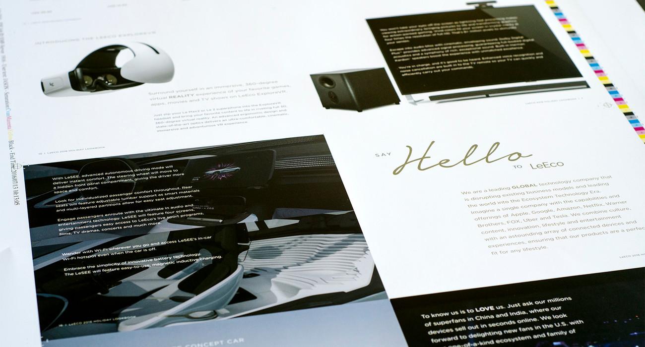 LeEco LookBook Printing Proof