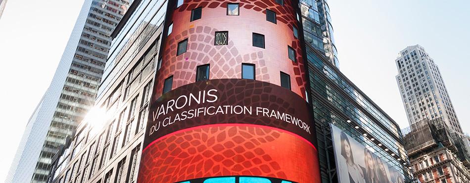 Varonis Nasdaq 2014