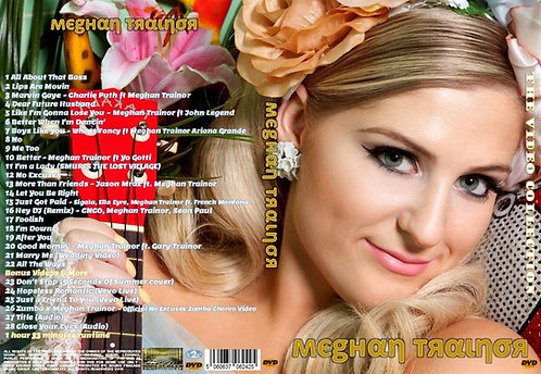 Meghan Trainor Music Video DVD