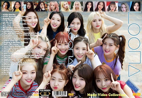 Loona Music Video DVD ~ Collector's Edition