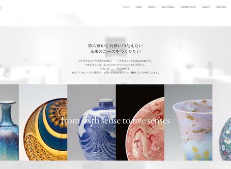 新しいホームページを公開しました。