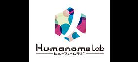 humanomelab.png