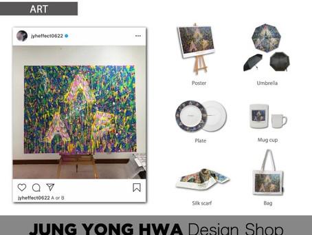 11/16(月)18:00より「JUNG YONG HWA Design Shop」がニューオープン!