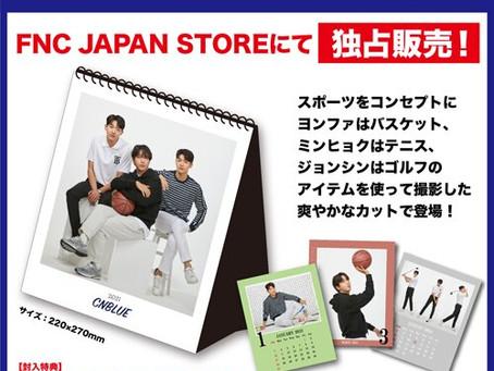 CNBLUE 2021年卓上カレンダーをFNC JAPAN STOREにて独占販売決定!!