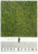 171117マップコレクションポスター展.png