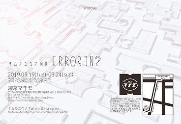 AA46208F-1561-42BC-8D23-4FD7E3DB4416.jpe