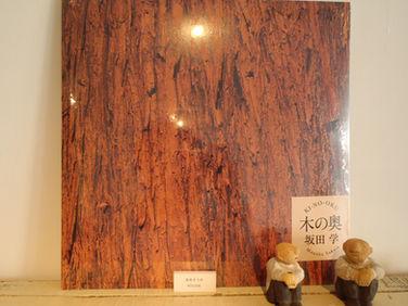 喫茶モノコト / 木彫: 美藤圭