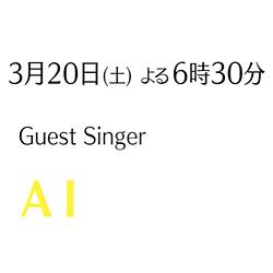 スクリーンショット 2021-03-06 19.34.17.png