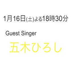 スクリーンショット 2021-01-14 11.43.56.png