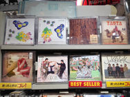 Tower Records 渋谷店  3F