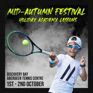 Mid Autumn Festival Camp