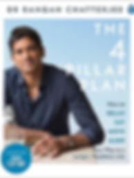 The 4 Pillar Plan book by Dr. Rangan Chatterjee