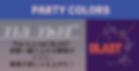 スクリーンショット 2019-10-14 15.02.23.png