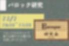 スクリーンショット 2019-10-18 0.07.47.png