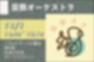 スクリーンショット 2019-10-18 0.06.17.png
