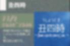 スクリーンショット 2019-10-18 0.08.47.png