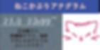 スクリーンショット 2019-10-14 15.02.06.png