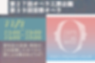 スクリーンショット 2019-10-18 0.07.32.png
