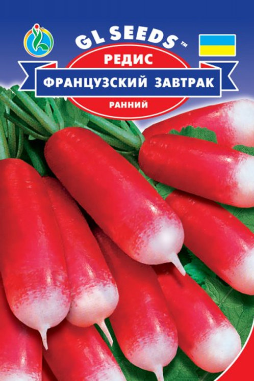 "Редис ""Французский завтрак"""