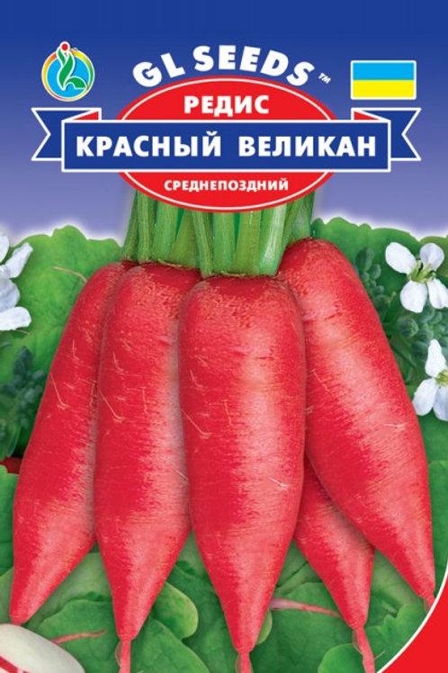 """Редис """"Красный великан"""""""