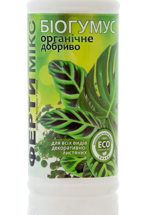 ФертиМикс Биогумус для всех видов декоративно-лиственных растений