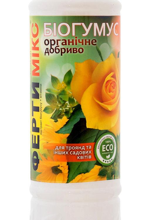 ФертиМикс Биогумус удобрение для роз и других видов садовых цветов