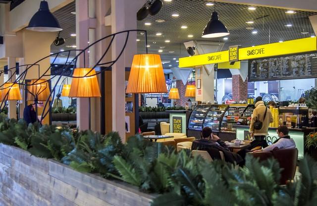SMS Cafe