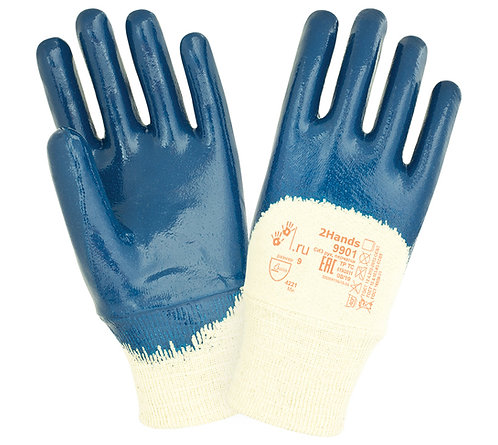 Heavy Coated Nitrile Gloves