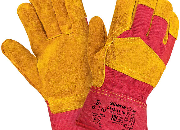 Combined Split Gloves
