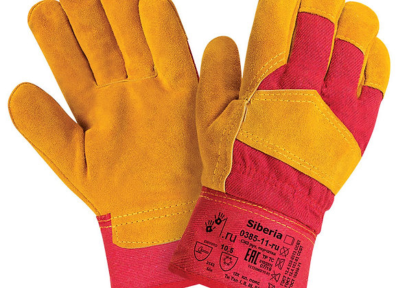 Combined Split Warmed Gloves