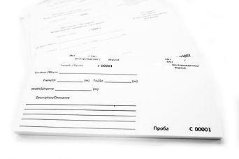 геологический паспорт1.jpg