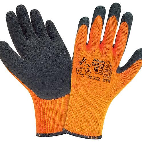 Winter Dip Gloves