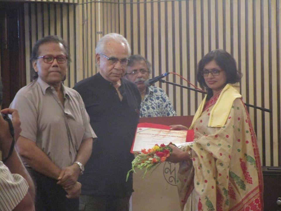 Bohomia Women Series: Indrani Chakrabarti